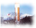Tsukuba EXPO'85 Memorial Foundation