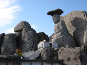 Daegu Statue